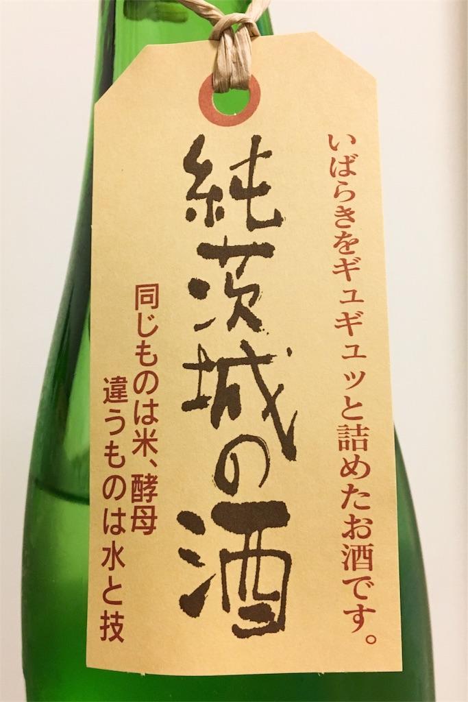 f:id:ishizawa369:20170422173532j:image