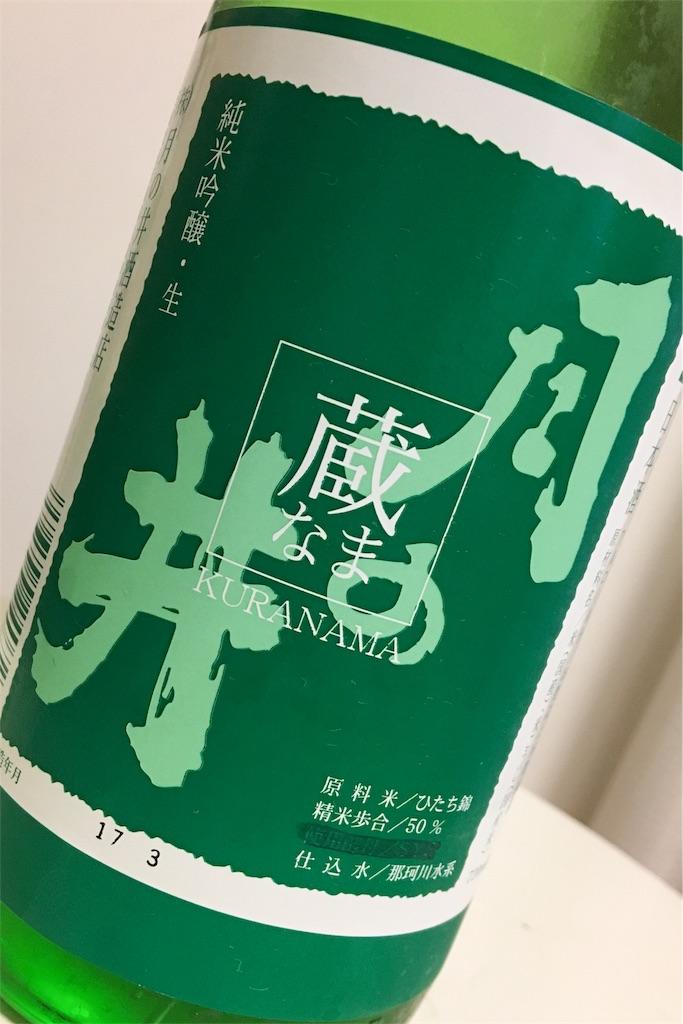f:id:ishizawa369:20170422173747j:image