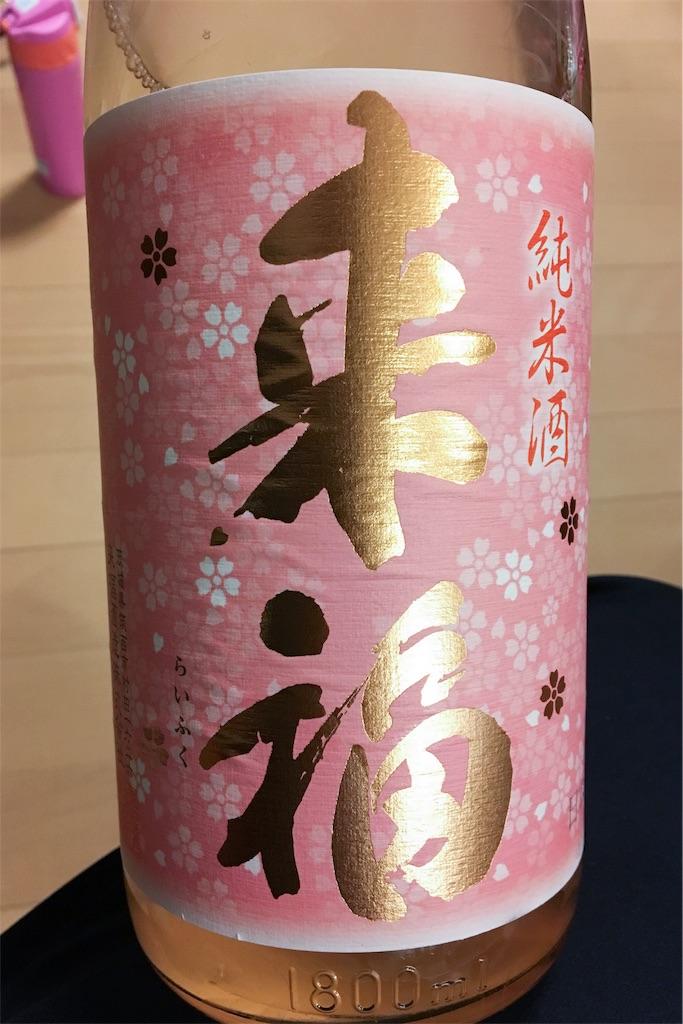 f:id:ishizawa369:20170423084509j:image