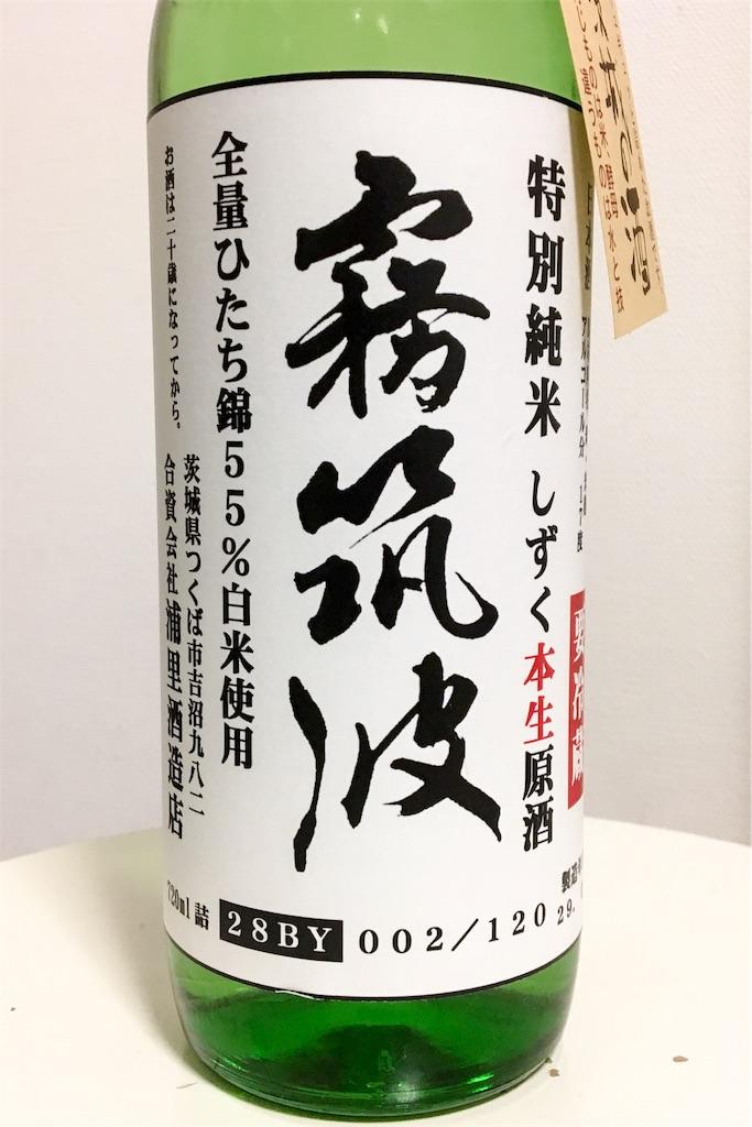 f:id:ishizawa369:20170430105747j:image
