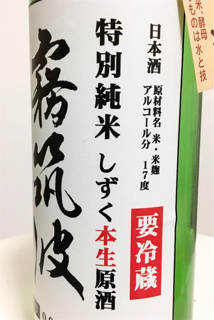 f:id:ishizawa369:20170430110142j:image