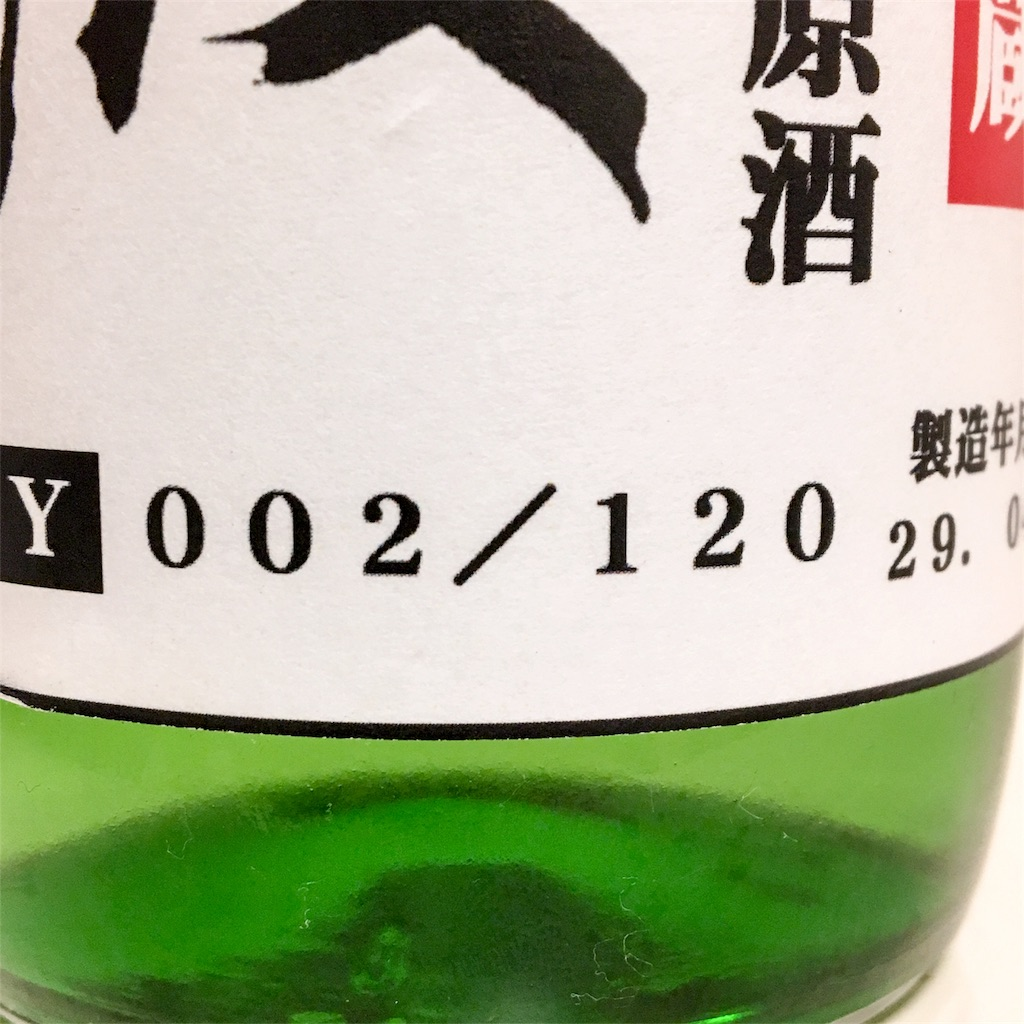 f:id:ishizawa369:20170430110745j:image