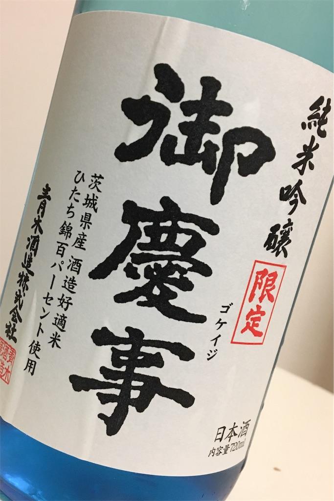 f:id:ishizawa369:20170504135643j:image