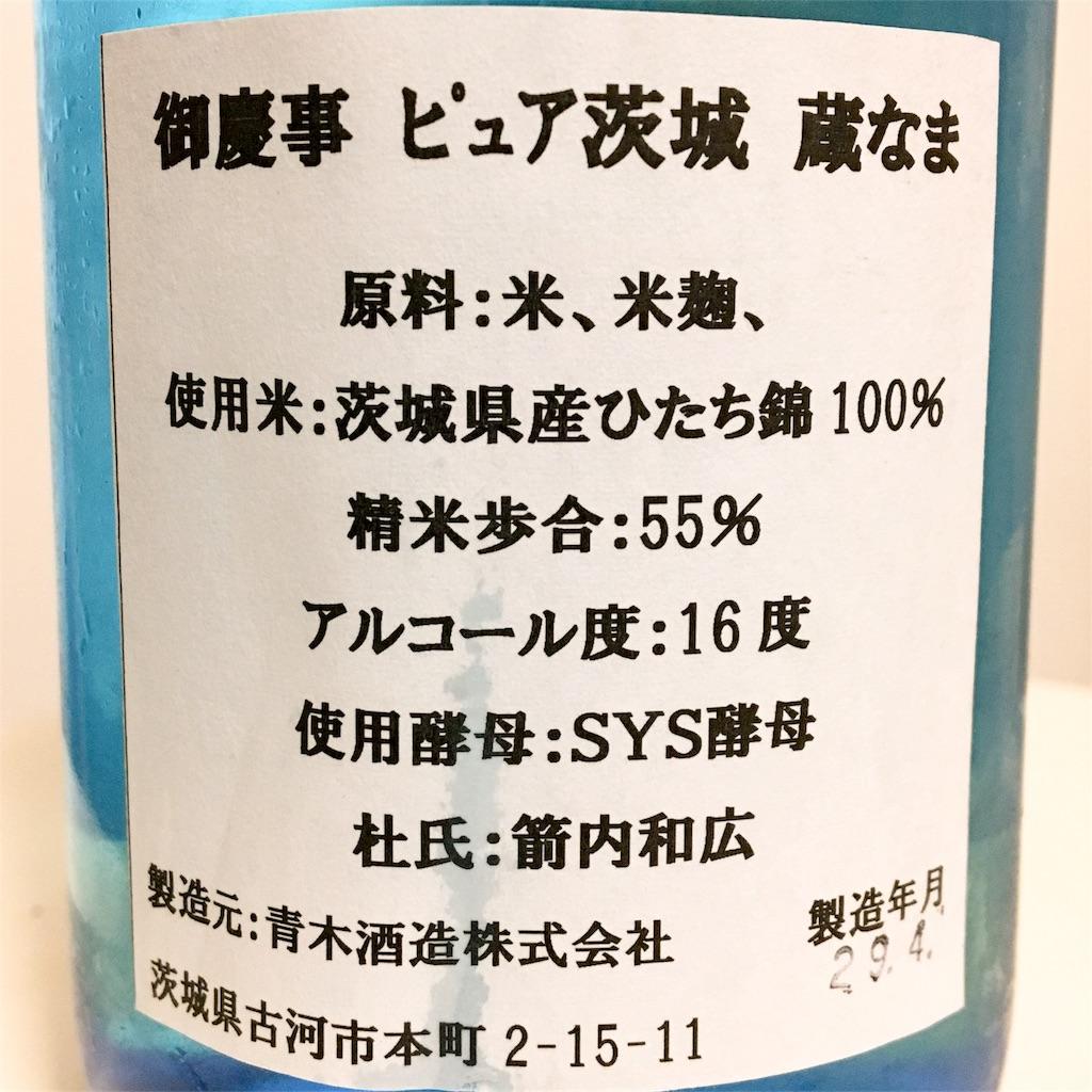 f:id:ishizawa369:20170504135951j:image