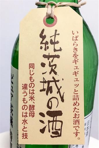 f:id:ishizawa369:20170506072003j:image