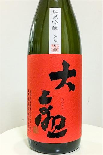 f:id:ishizawa369:20170507121546j:image