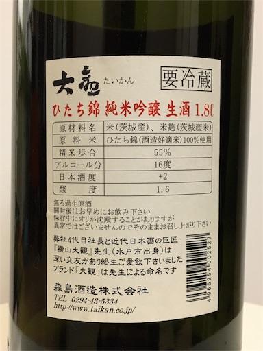 f:id:ishizawa369:20170507121624j:image