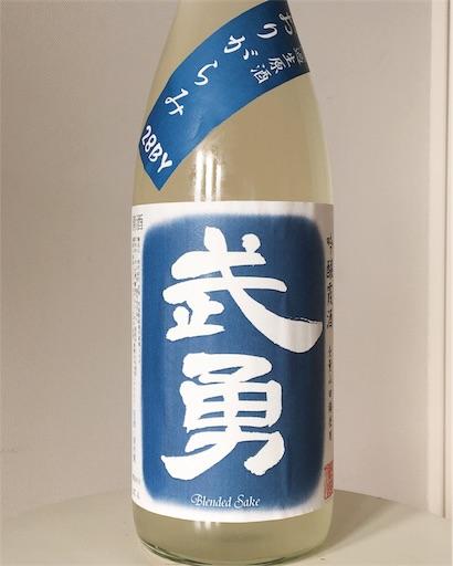 f:id:ishizawa369:20170603182756j:image