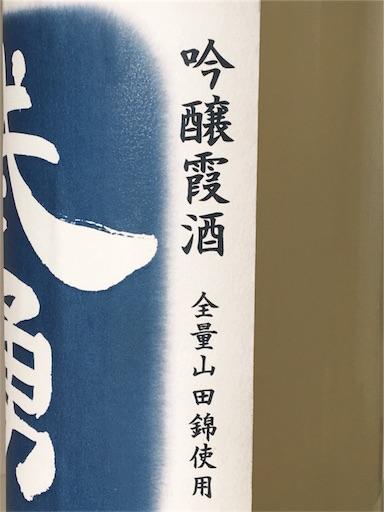f:id:ishizawa369:20170603183054j:image