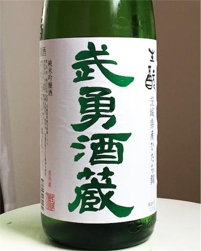 f:id:ishizawa369:20170610165717j:image