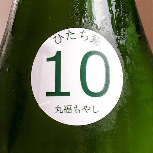 f:id:ishizawa369:20170610170406j:image