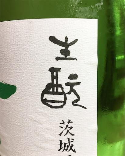f:id:ishizawa369:20170611131516j:image