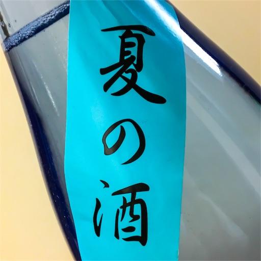 f:id:ishizawa369:20170727130406j:image