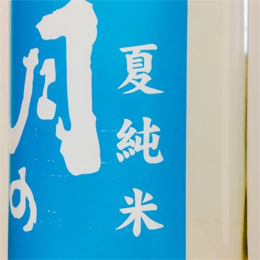f:id:ishizawa369:20170730054942j:image