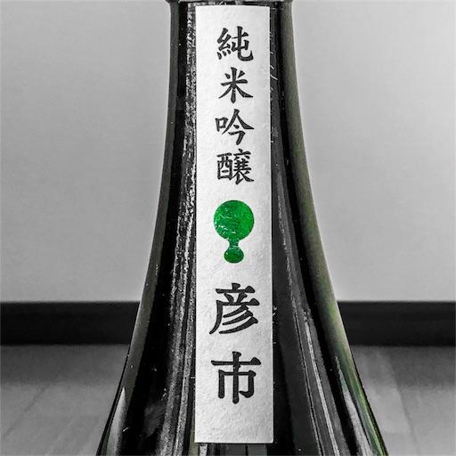 f:id:ishizawa369:20170811105711j:image