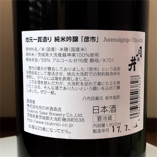 f:id:ishizawa369:20170811105726j:image
