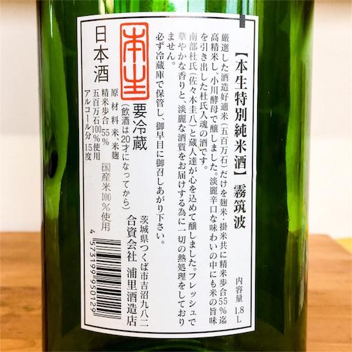 f:id:ishizawa369:20170816180714j:image