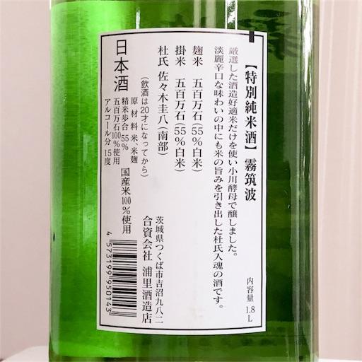 f:id:ishizawa369:20170910211758j:image