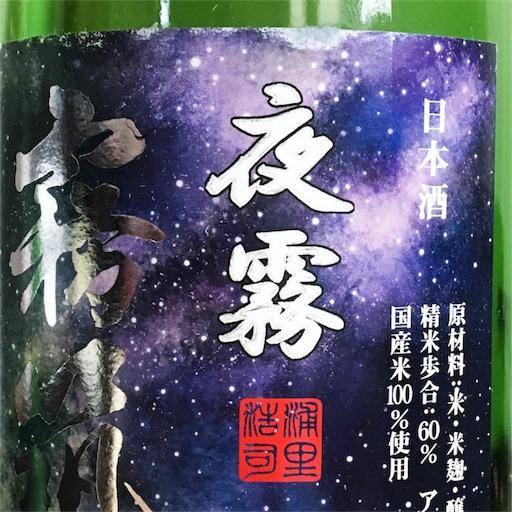 f:id:ishizawa369:20170916055032j:image