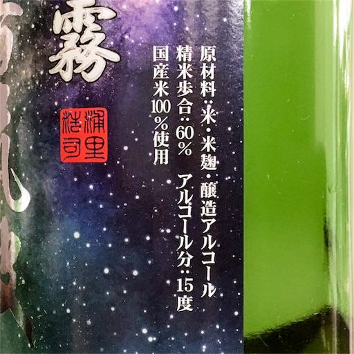f:id:ishizawa369:20170916055556j:image