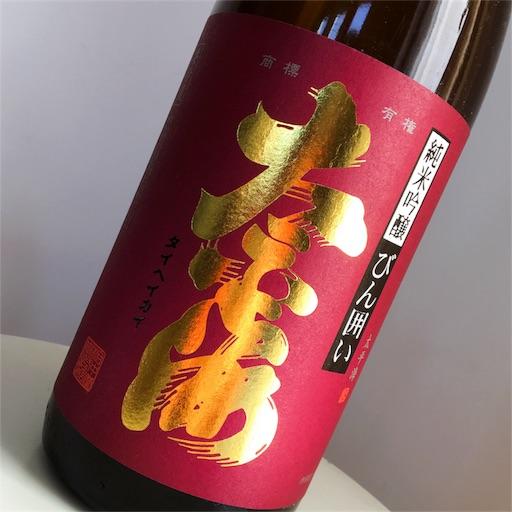 f:id:ishizawa369:20170929141934j:image
