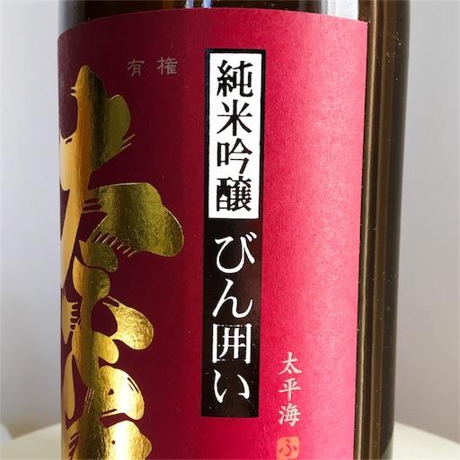 f:id:ishizawa369:20170929141947j:image