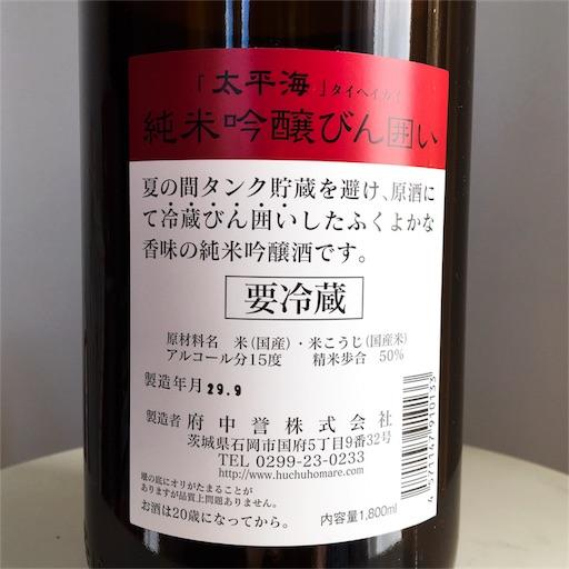 f:id:ishizawa369:20170929142221j:image