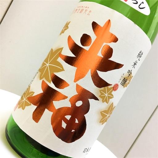 f:id:ishizawa369:20171025185336j:image