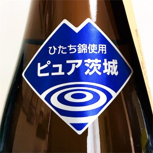 f:id:ishizawa369:20171103104508j:image