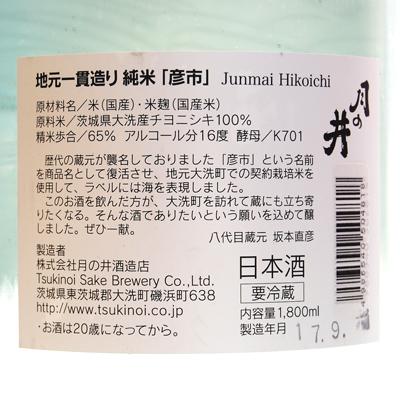 f:id:ishizawa369:20171105132546j:plain