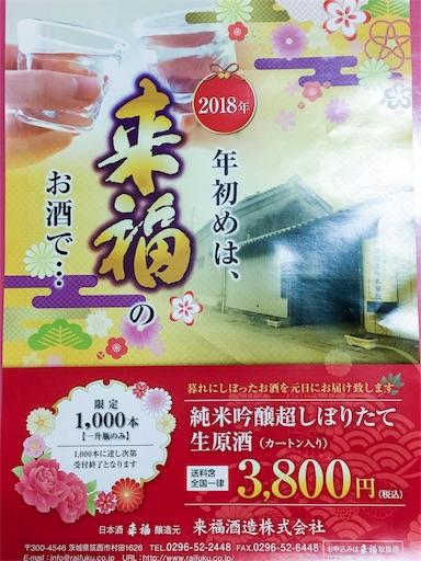 f:id:ishizawa369:20171125174148j:image