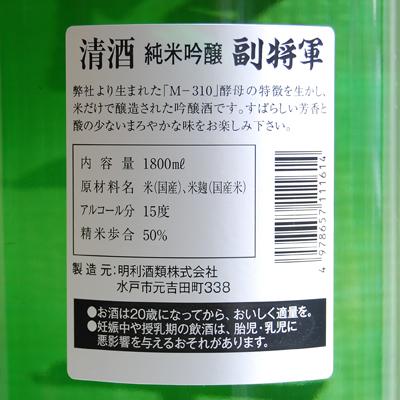 f:id:ishizawa369:20171126164042j:plain