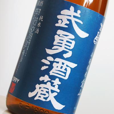 f:id:ishizawa369:20171223112721j:plain