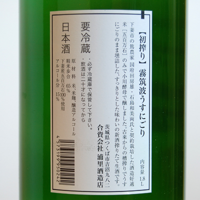 f:id:ishizawa369:20171223113004j:plain