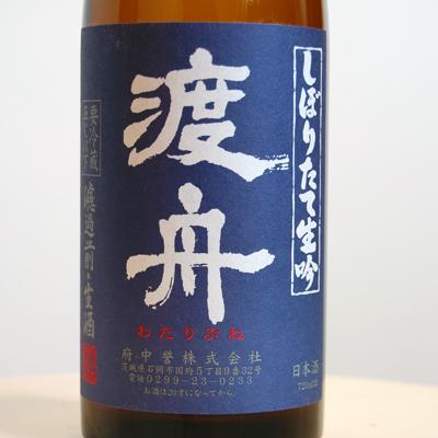 f:id:ishizawa369:20171223113259j:plain