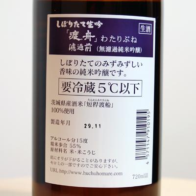 f:id:ishizawa369:20171223113316j:plain