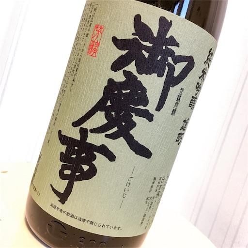 f:id:ishizawa369:20180123145810j:image
