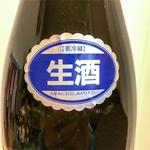 f:id:ishizawa369:20180123150227j:image