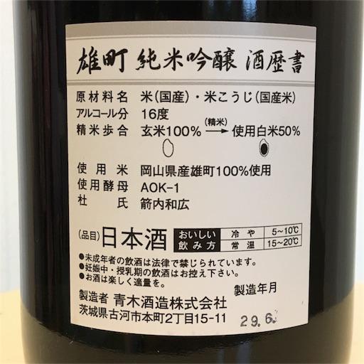 f:id:ishizawa369:20180123150553j:image