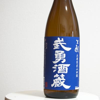 f:id:ishizawa369:20180128193718j:plain
