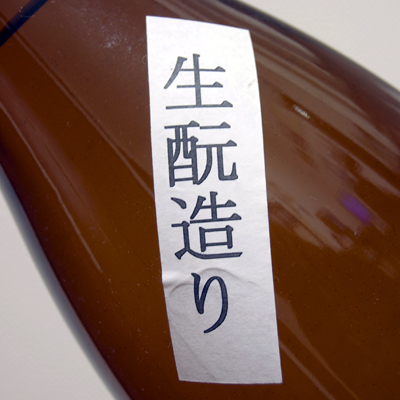 f:id:ishizawa369:20180205002811j:plain