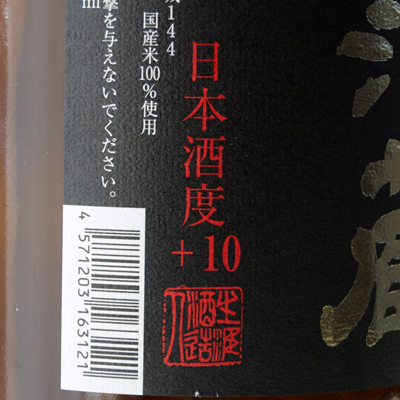 f:id:ishizawa369:20180218172601j:plain
