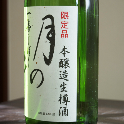 f:id:ishizawa369:20180304140950j:plain