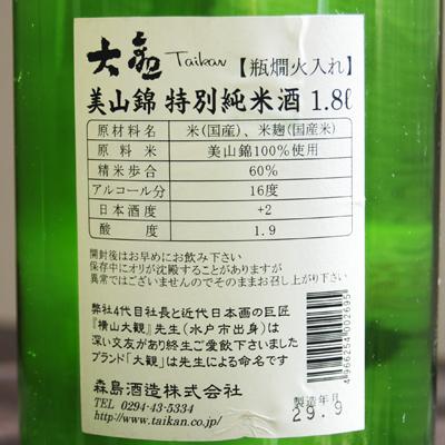 f:id:ishizawa369:20180304141246j:plain