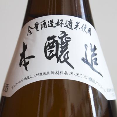 f:id:ishizawa369:20180311145130j:plain