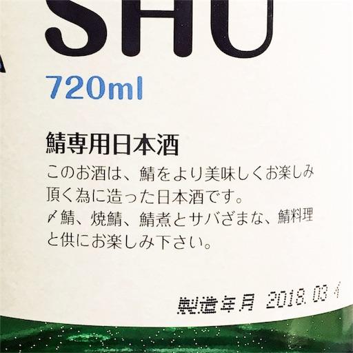 f:id:ishizawa369:20180318090120j:image