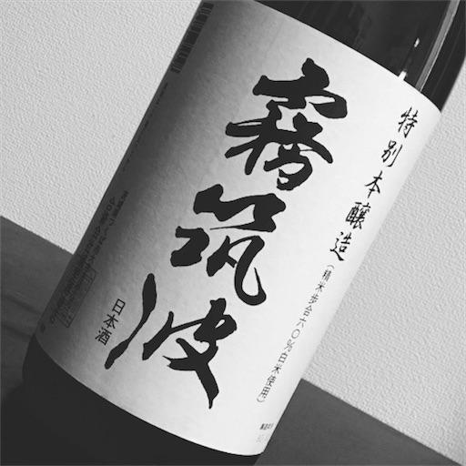 f:id:ishizawa369:20180404164839j:image
