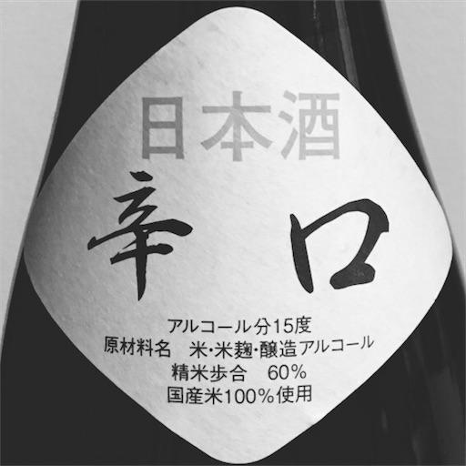 f:id:ishizawa369:20180404164853j:image