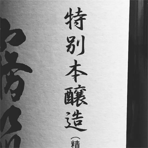 f:id:ishizawa369:20180404164906j:image