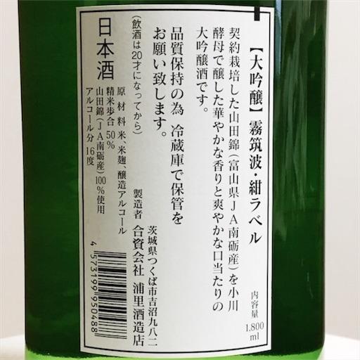 f:id:ishizawa369:20180502171750j:image